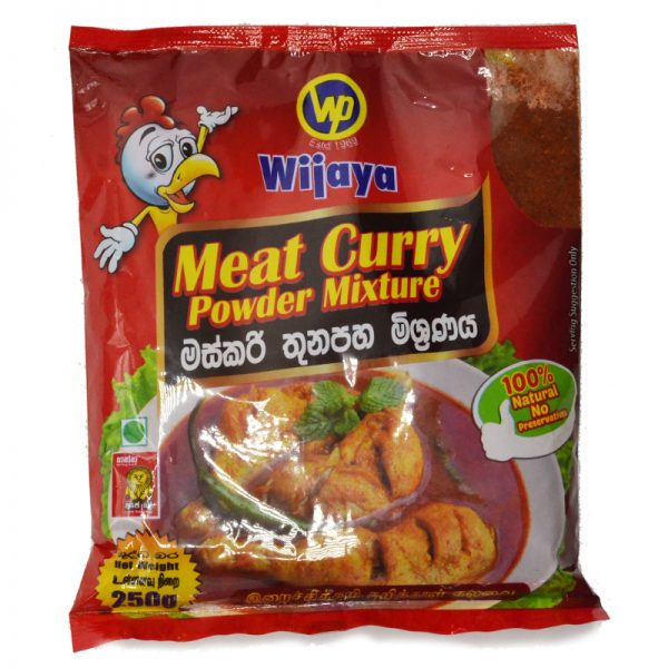Wijaya Meat Curry Powder Mixture 250g