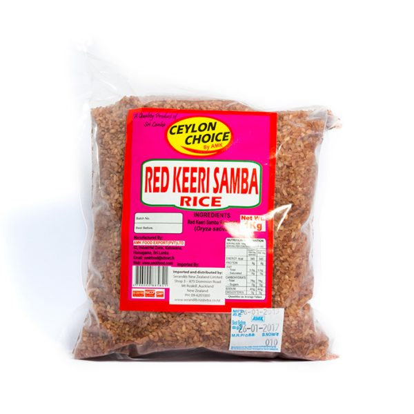 AMK Red Keeri Samba Rice 1Kg pack