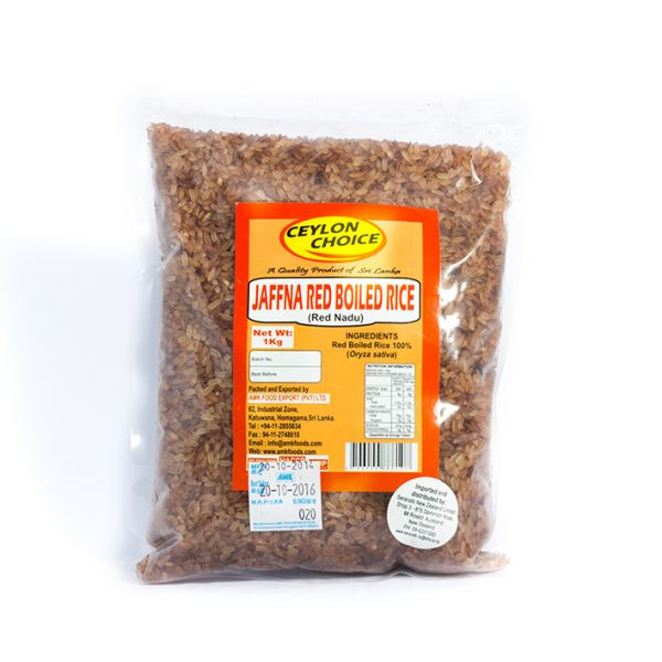 AMK Jaffna Red Boiled Rice 1Kg pack