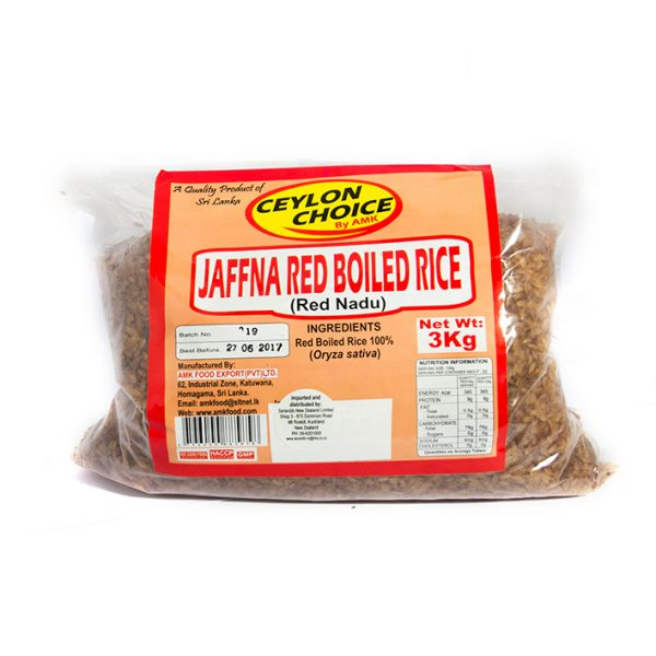 AMK Jaffna Red Boiled Rice (Red Nadu)  3Kg pack