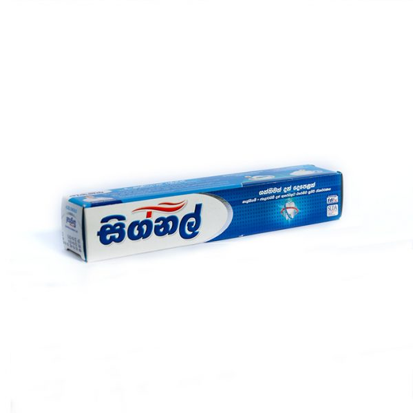 Signal Tooth Paste 160g