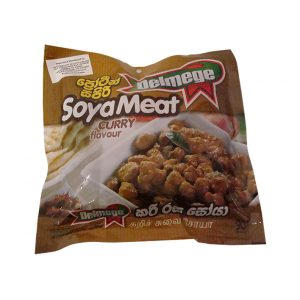 Delmage Soy - Curry Flavour 90g