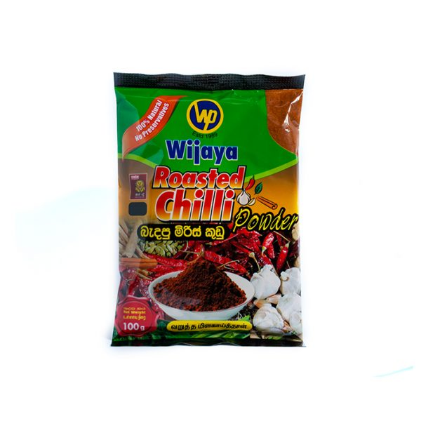 Wijaya Roasted Chilli Powder 100g 1