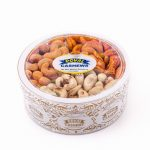 Royal Cashew Gift Pack